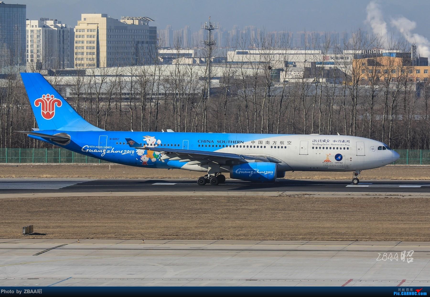 Re:[原创]飞友聚会后的独自疯狂,格林豪泰隔天怒打ZBAA 36L跑道,夜拍海航宽体机,寒风中坚守楼顶阵地 AIRBUS A330-200 B-6057 中国北京首都国际机场