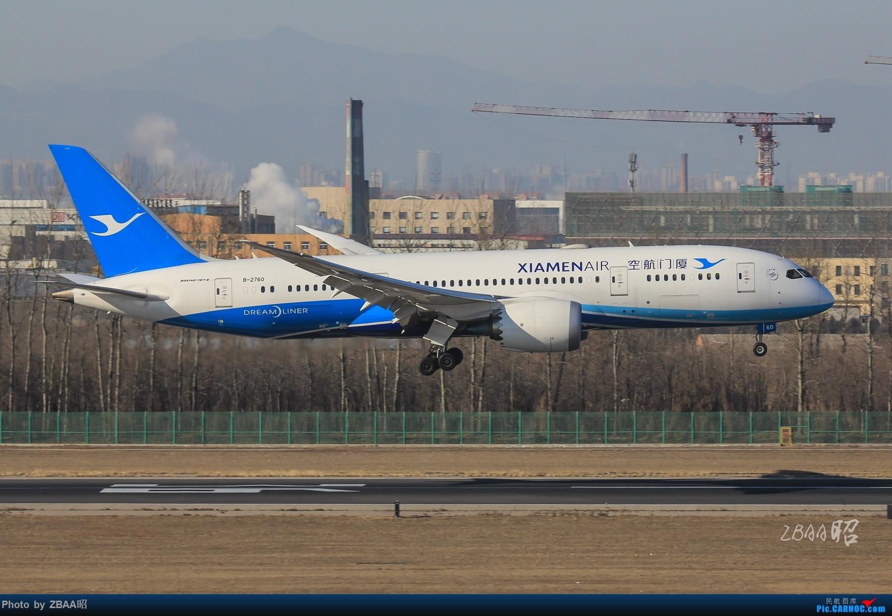 Re:[原创]飞友聚会后的独自疯狂,格林豪泰隔天怒打ZBAA 36L跑道,夜拍海航宽体机,寒风中坚守楼顶阵地 BOEING 787-8 B-2760 中国北京首都国际机场
