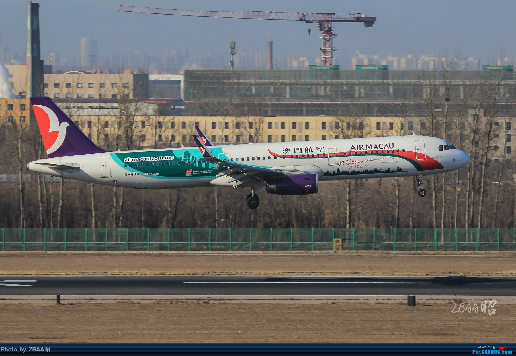 Re:[原创]飞友聚会后的独自疯狂,格林豪泰隔天怒打ZBAA 36L跑道,夜拍海航宽体机,寒风中坚守楼顶阵地 AIRBUS A321-200 B-MBM 中国北京首都国际机场