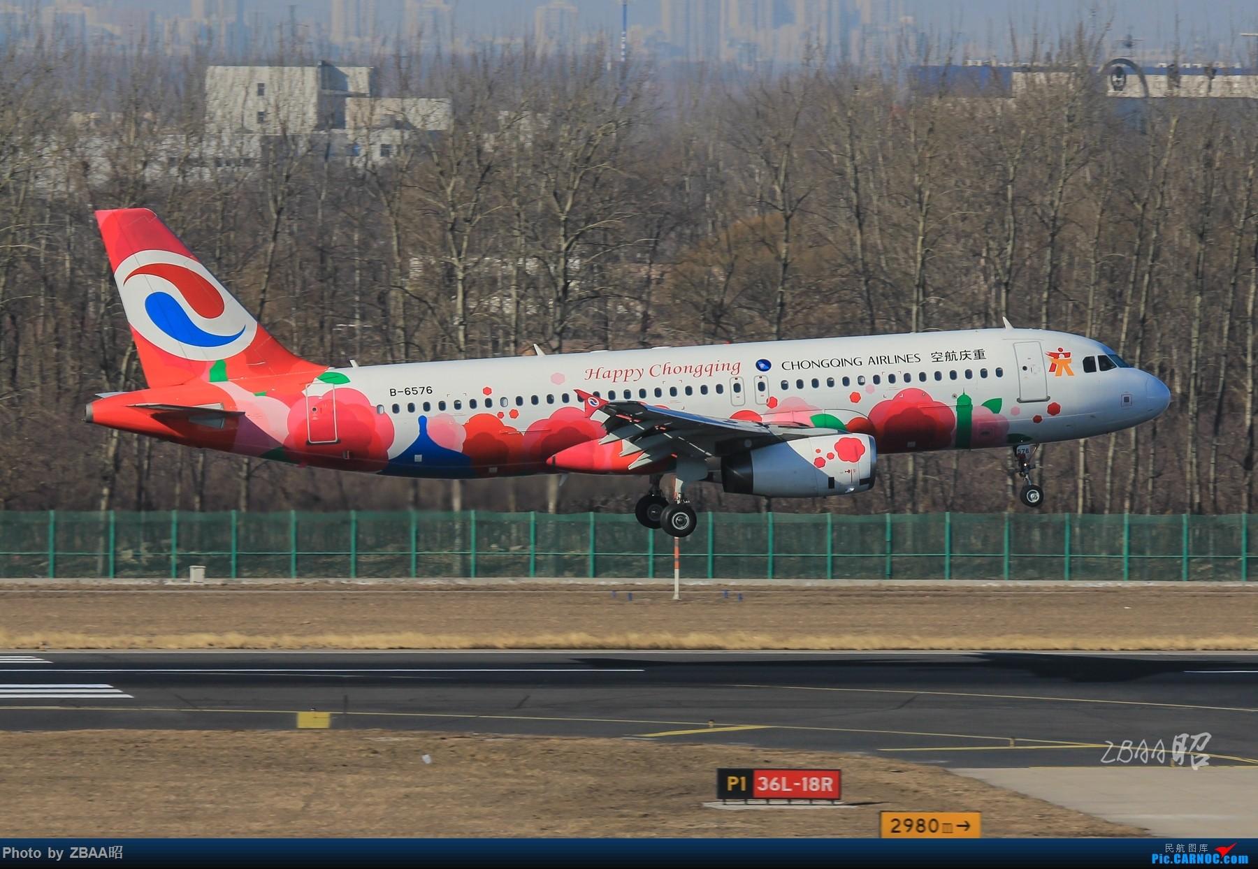 Re:[原创]飞友聚会后的独自疯狂,格林豪泰隔天怒打ZBAA 36L跑道,夜拍海航宽体机,寒风中坚守楼顶阵地 AIRBUS A320-200 B-6576 中国北京首都国际机场
