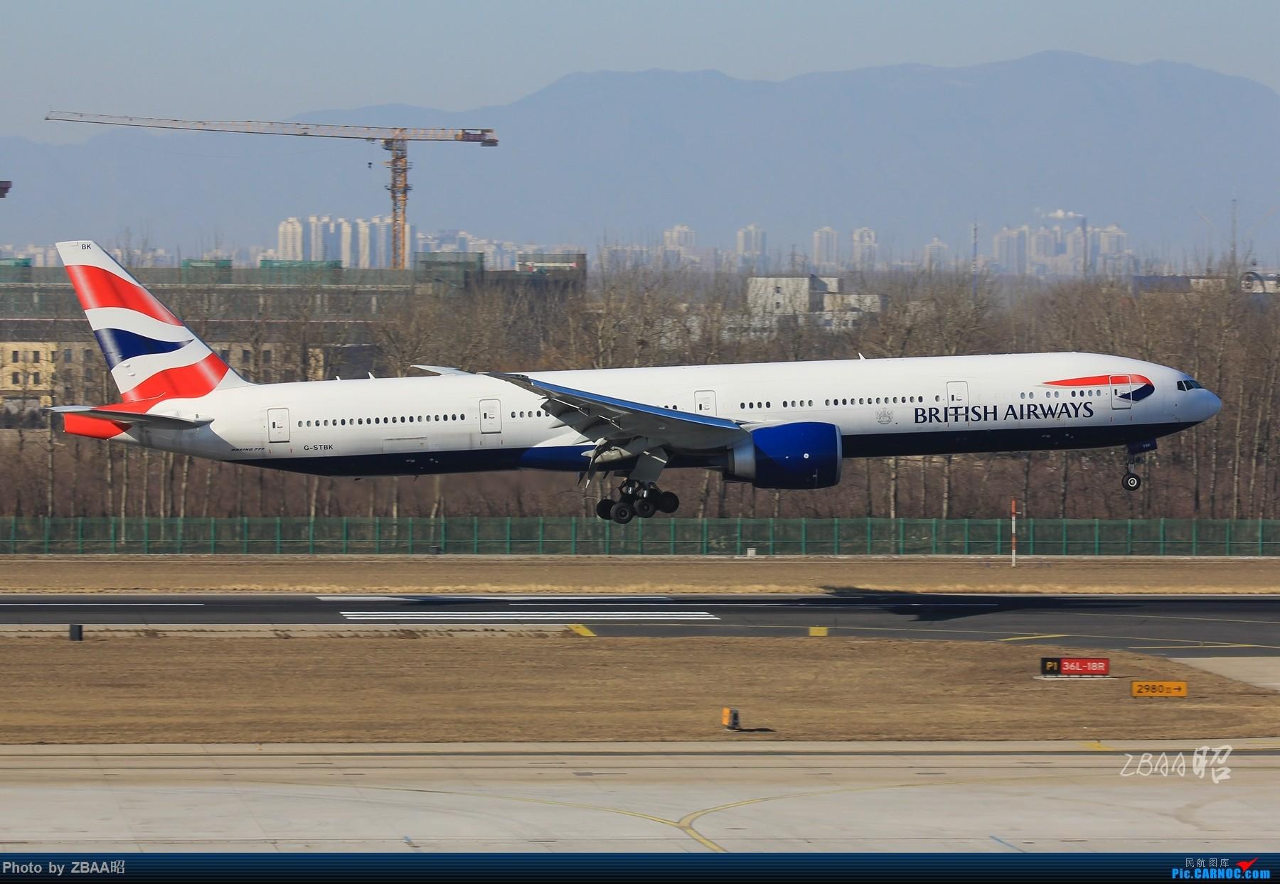 Re:[原创]飞友聚会后的独自疯狂,格林豪泰隔天怒打ZBAA 36L跑道,夜拍海航宽体机,寒风中坚守楼顶阵地 BOEING 777-300ER G-STBK 中国北京首都国际机场