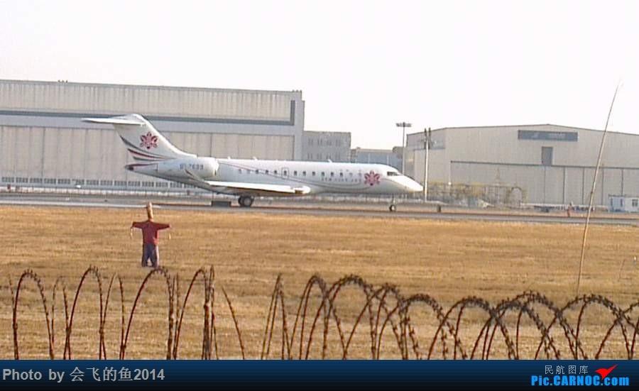 [原创]桃仙机场2月2日拍机 BD-6000