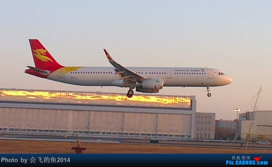 Re:[原创]桃仙机场2月2日拍机 321