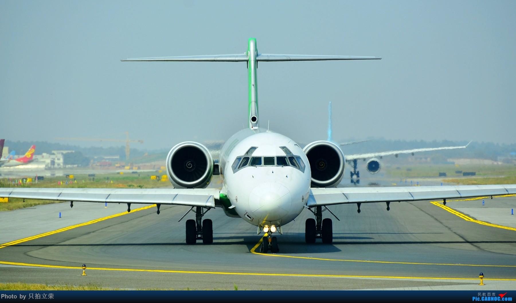 [原创]一图流,立荣长沙最终篇 MD MD-90-30 B-17919 中国长沙黄花国际机场