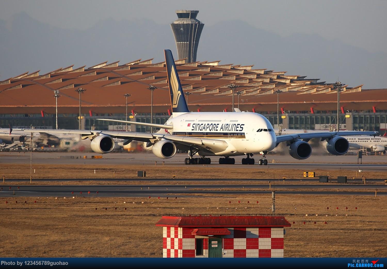 [原创]久违的八卦台 AIRBUS A380 9V-SKG 北京首都机场