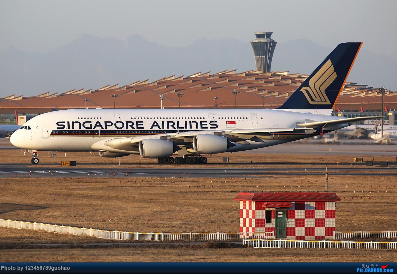 Re:[原创]久违的八卦台 AIRBUS A380 9V-SKG 北京首都机场