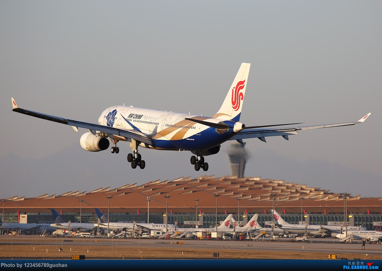 Re:[原创]久违的八卦台 AIRBUS A330-200 B-6076 北京首都机场