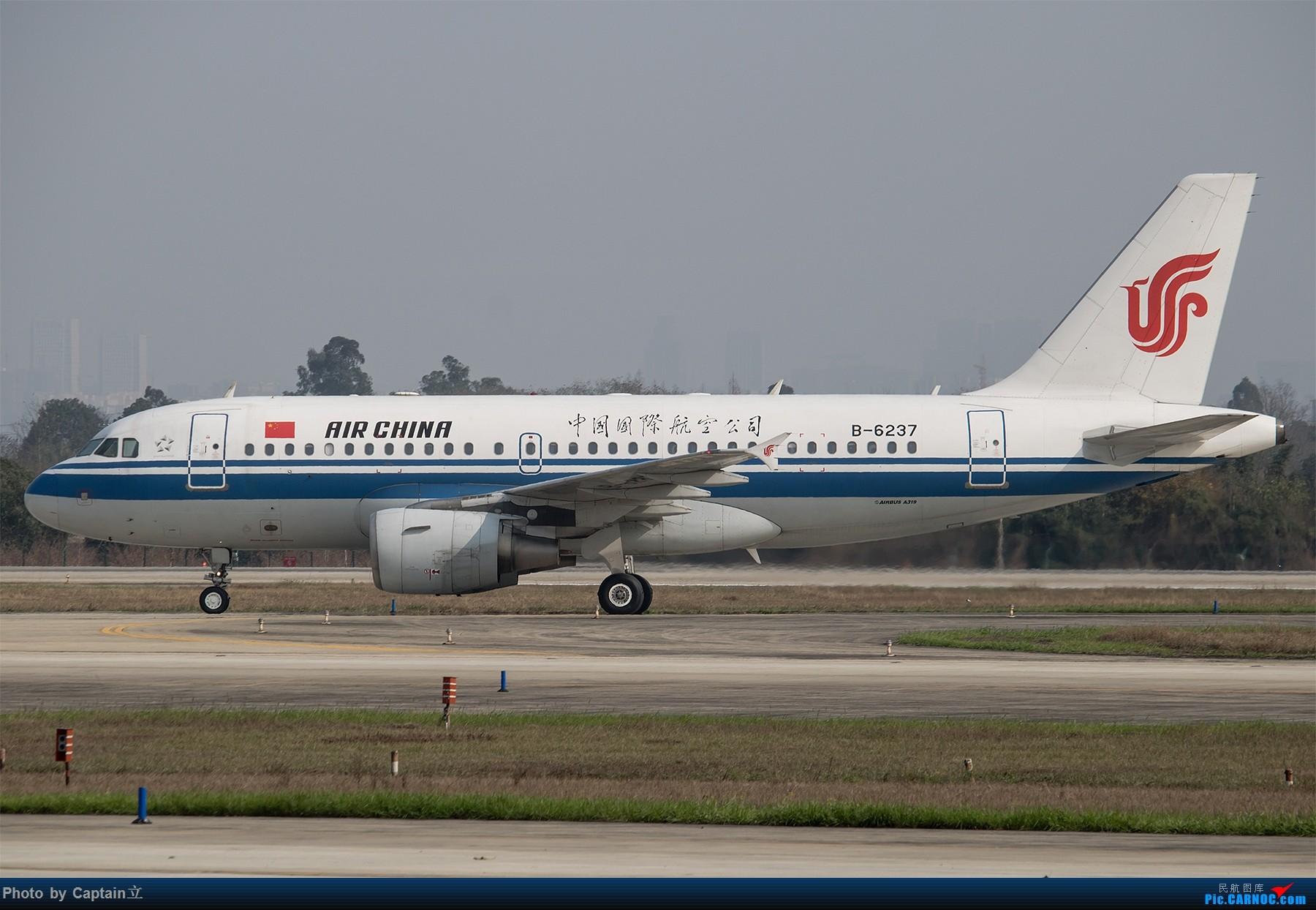 Re:[原创]双流二跑三日常(1800*1200) AIRBUS A319-100 B-6237 中国成都双流国际机场