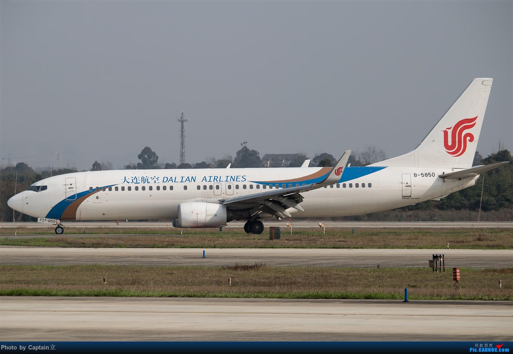 Re:[原创]双流二跑三日常(1800*1200) BOEING 737-800 B-5850 中国成都双流国际机场