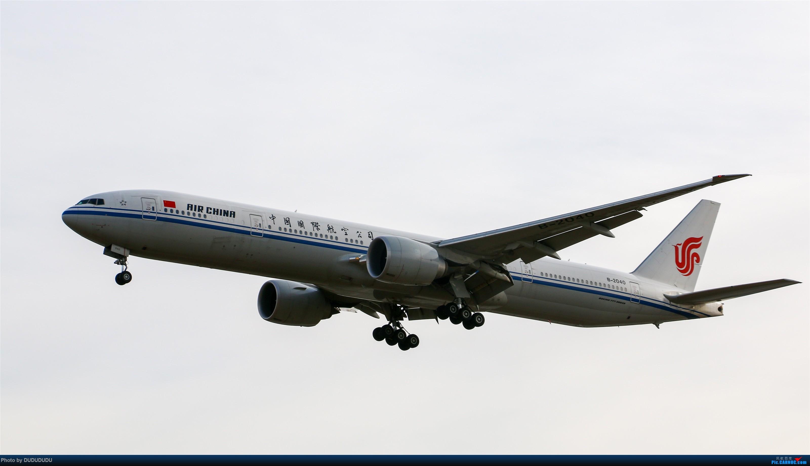 Re:[原创]【DUDUDUDU】从小白走来的这一年…… BOEING 777-300ER B-2040 中国北京首都国际机场