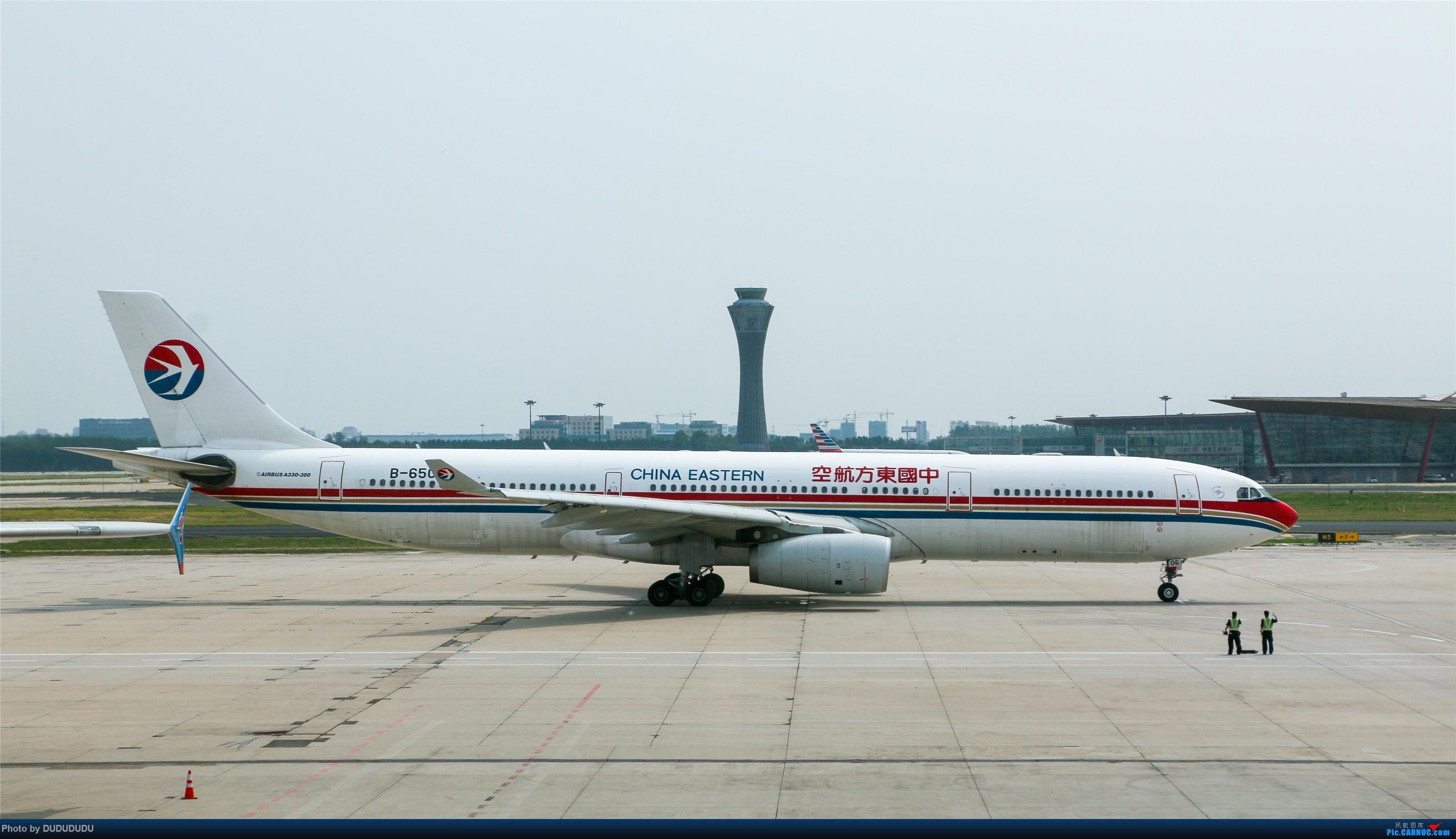 Re:[原创]【DUDUDUDU】从小白走来的这一年…… AIRBUS A330-300  PEK
