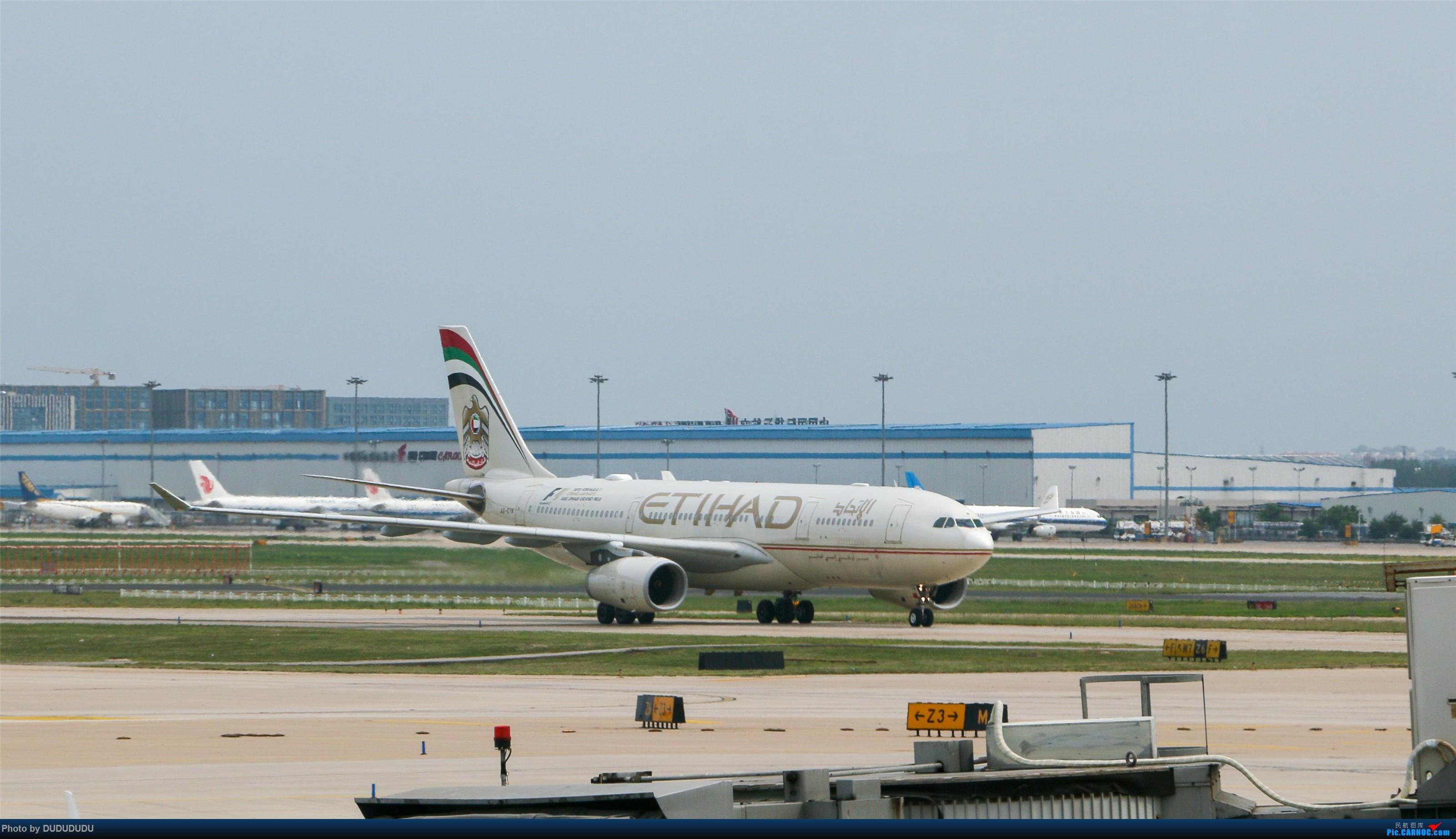 Re:[原创]【DUDUDUDU】从小白走来的这一年…… AIRBUS A330-200 A6-EYW 中国北京首都国际机场