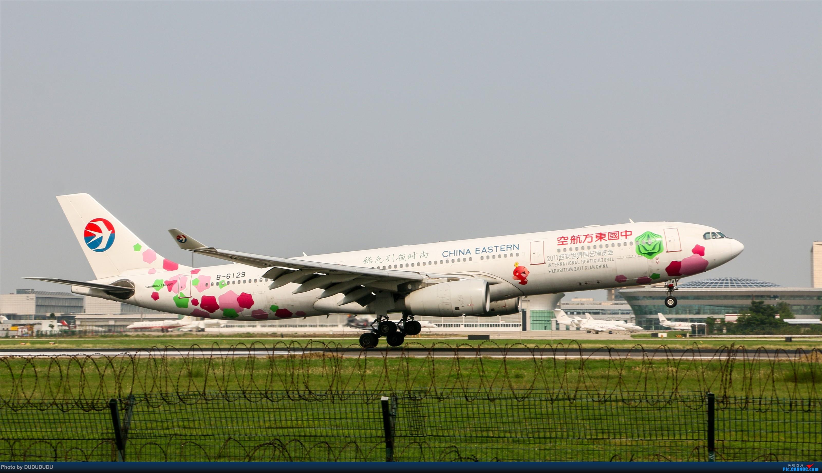 Re:[原创]【DUDUDUDU】从小白走来的这一年…… AIRBUS A330-300 B-6129 中国北京首都国际机场