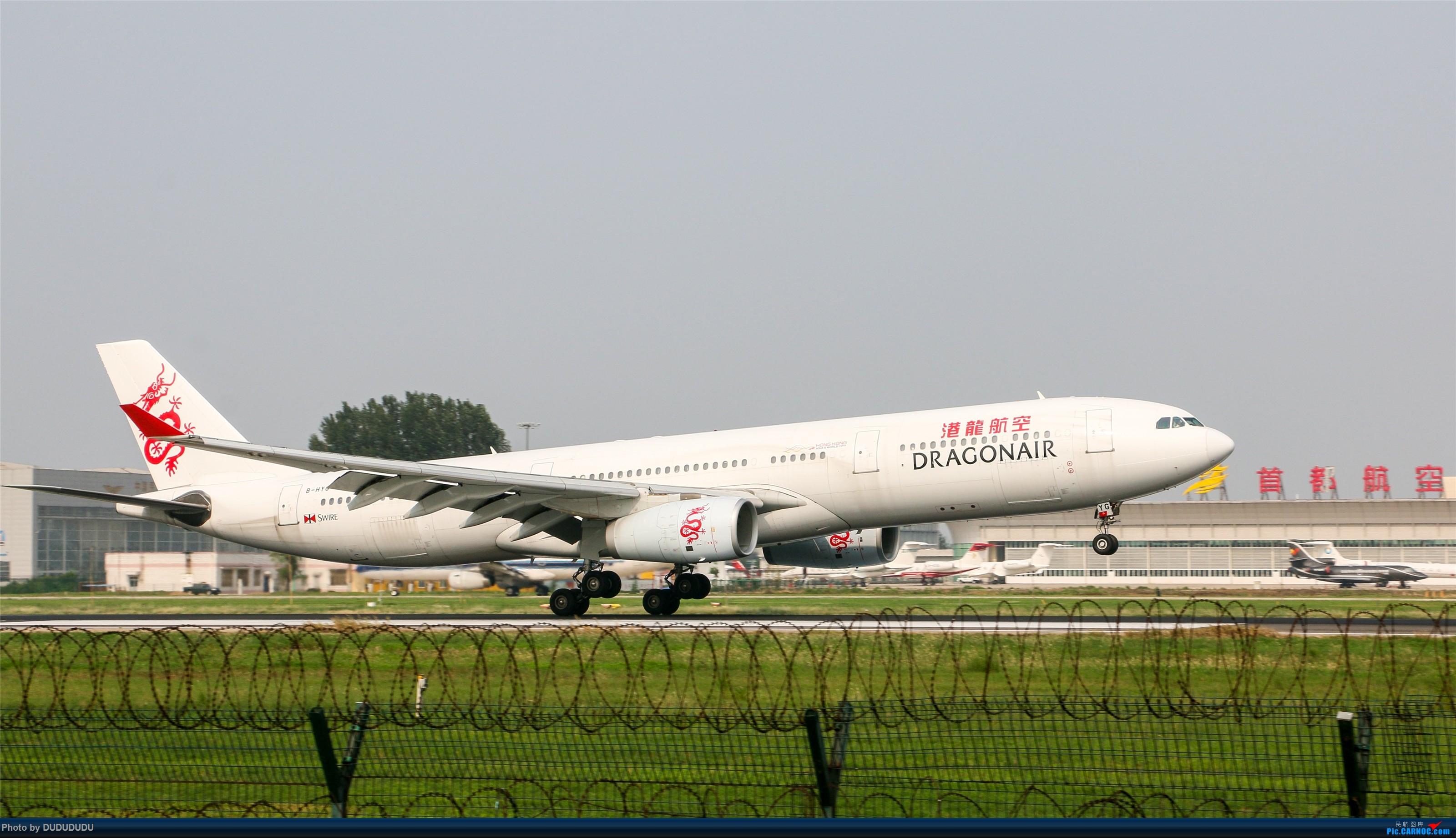 Re:[原创]【DUDUDUDU】从小白走来的这一年…… AIRBUS A330-300 B-HYG 中国北京首都国际机场