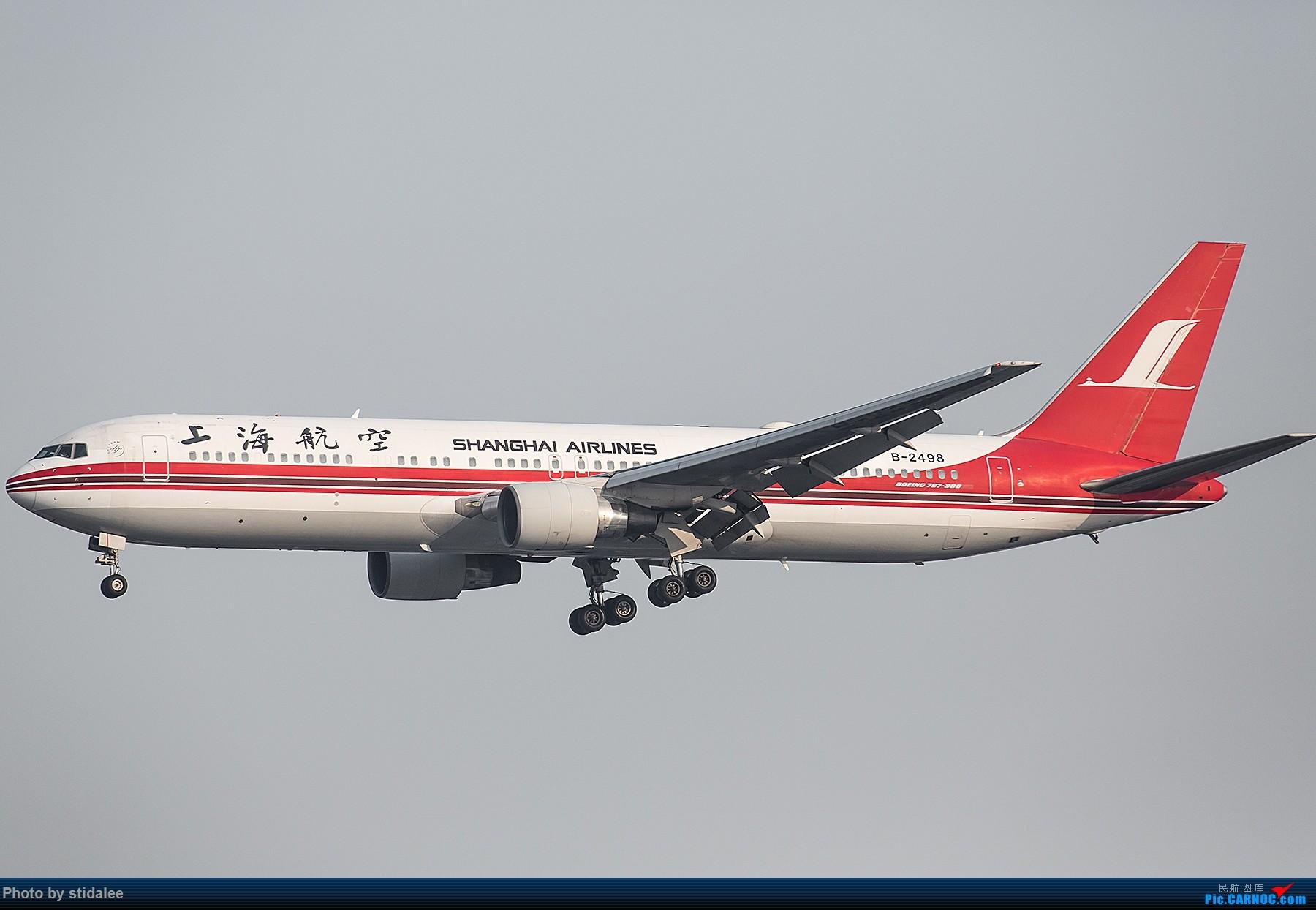 Re:[原创]SHA拍机 各种地主上航飞机 最喜欢的涂装 BOEING 767-300 B-2498 中国上海虹桥国际机场