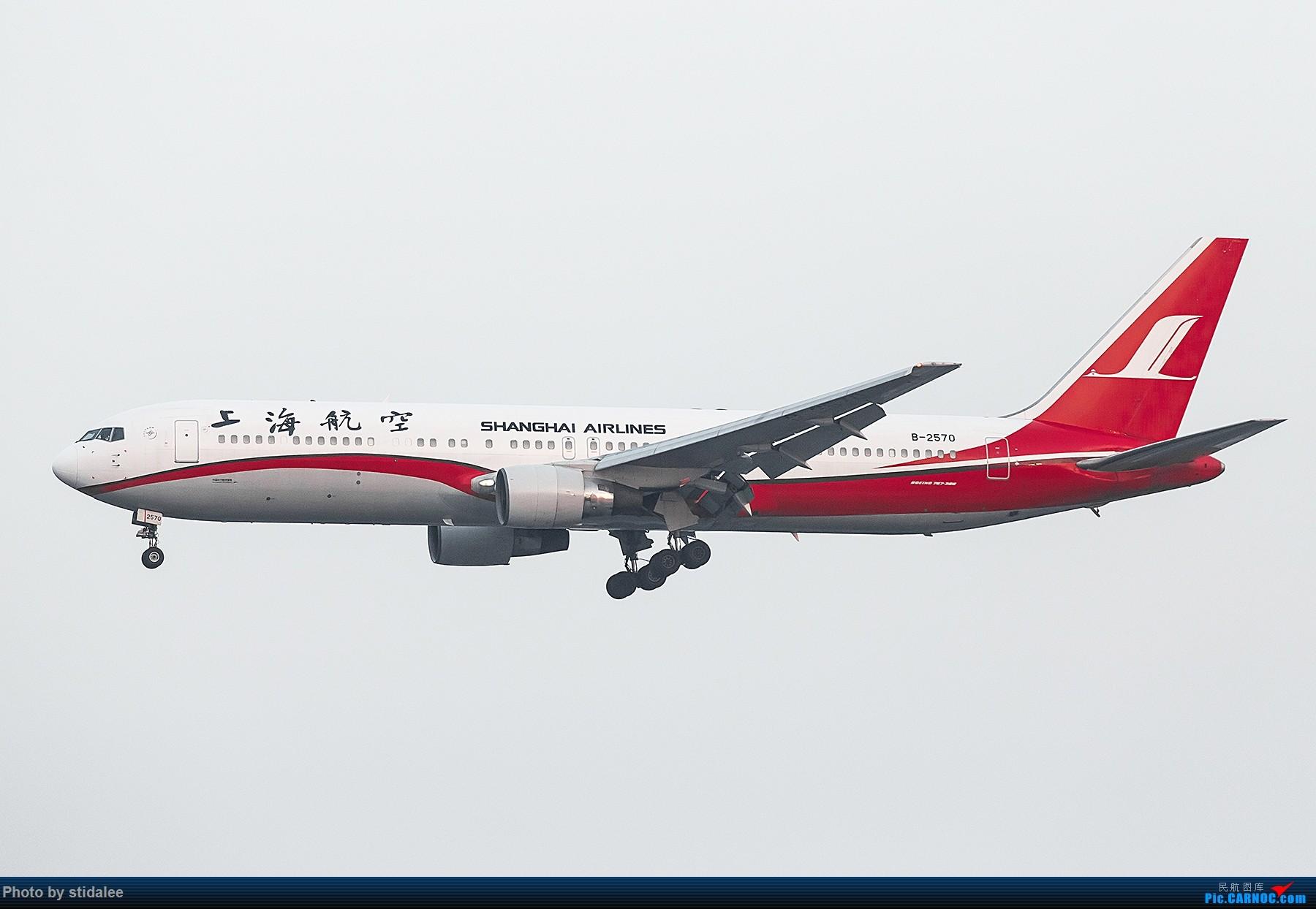 Re:[原创]SHA拍机 各种地主上航飞机 最喜欢的涂装 BOEING 767-300 B-2570 中国上海虹桥国际机场