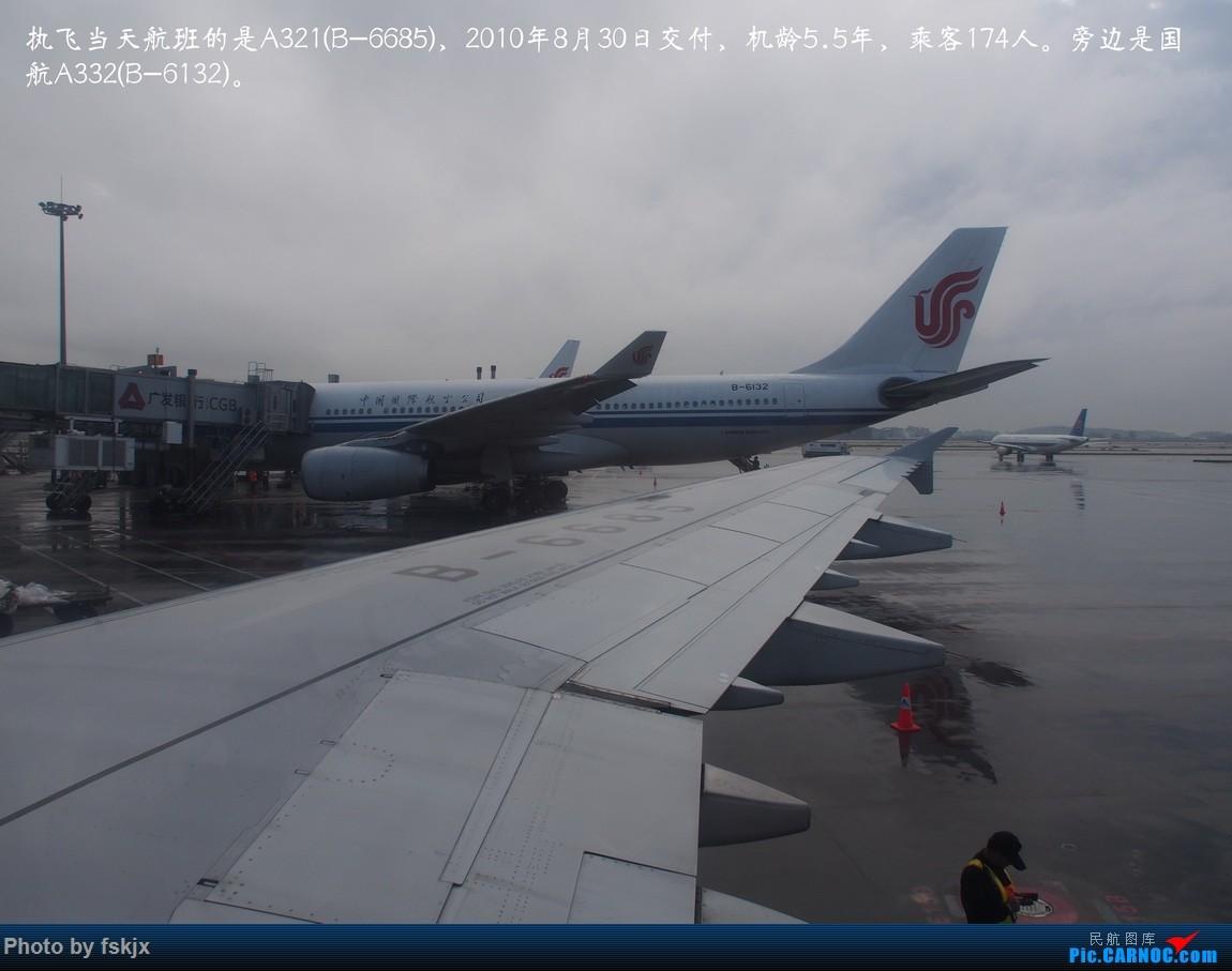 【fskjx的飞行游记☆25】慢游曼谷 AIRBUS A330-200 B-6132 中国广州白云国际机场