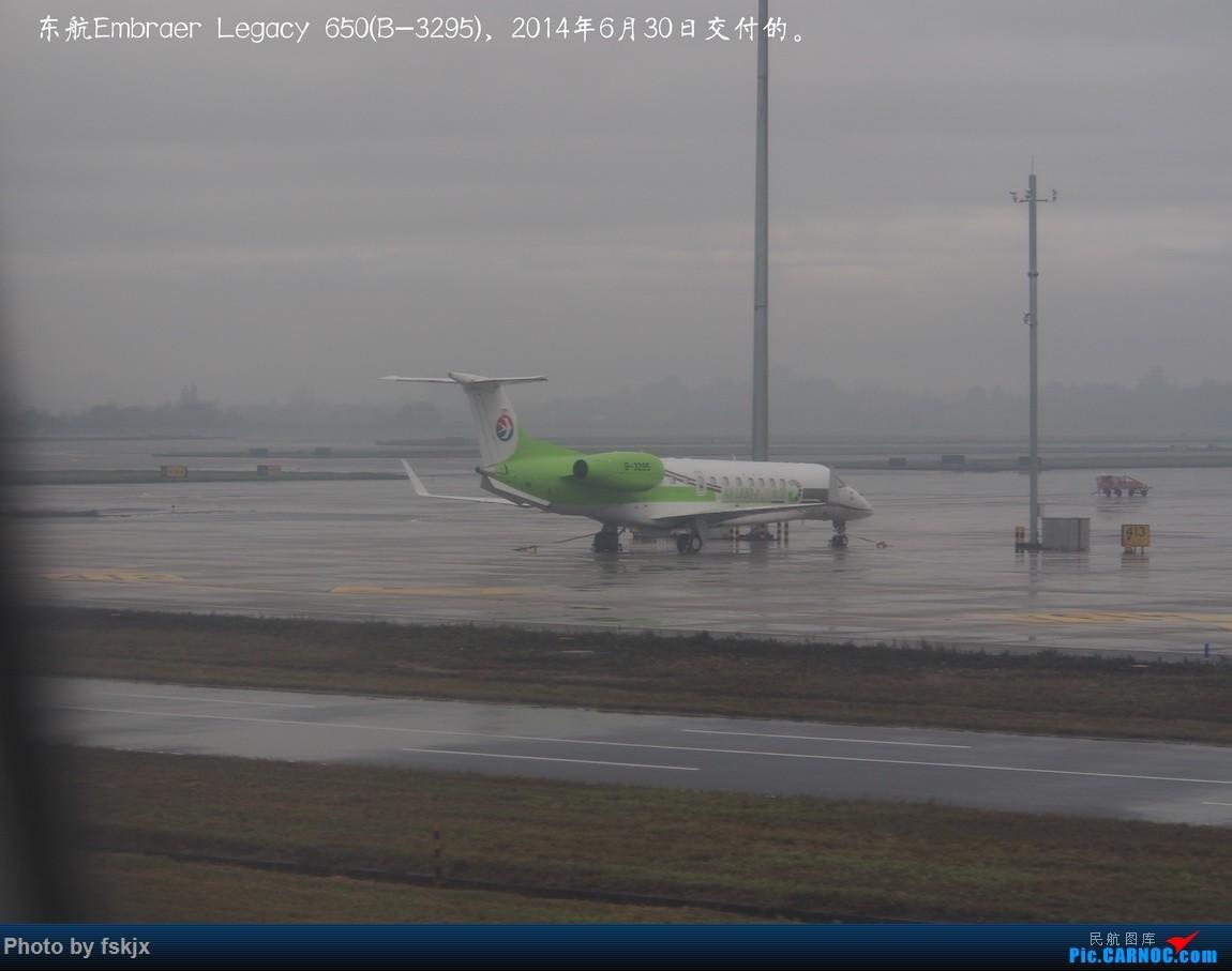 【fskjx的飞行游记☆25】慢游曼谷 EMBRAER LEGACY 650 B-3295 中国广州白云国际机场