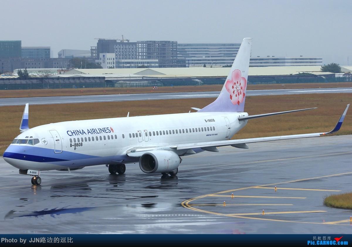 [原创]好久没发图了 BOEING 737-800 B-18608 中国厦门高崎国际机场