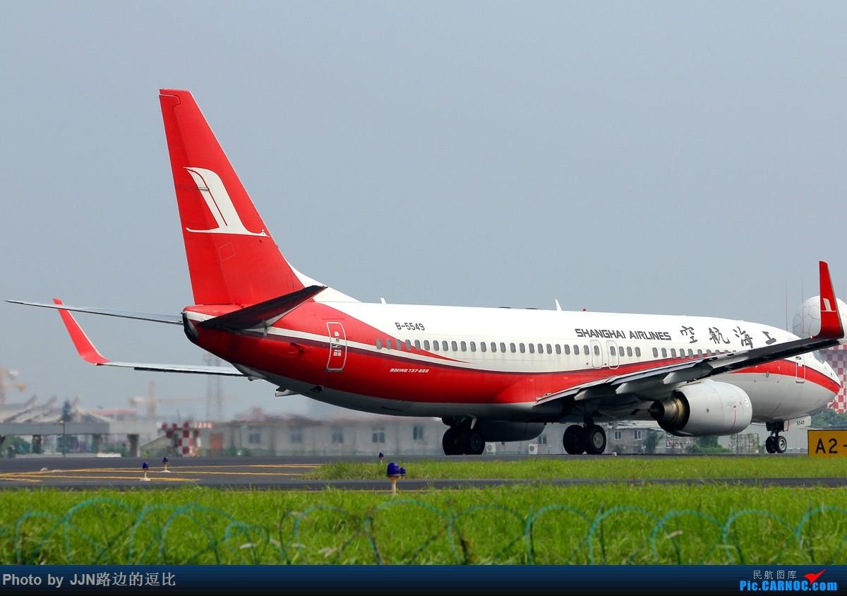 Re:[原创]好久没发图了 BOEING 737-800 B-5549 中国厦门高崎国际机场