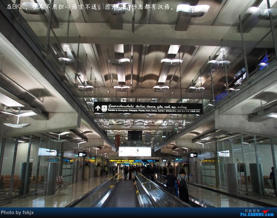 【fskjx的飞行游记☆25】慢游曼谷 AIRBUS A320  泰国曼谷素万那普国际机场 泰国曼谷素万那普国际机场