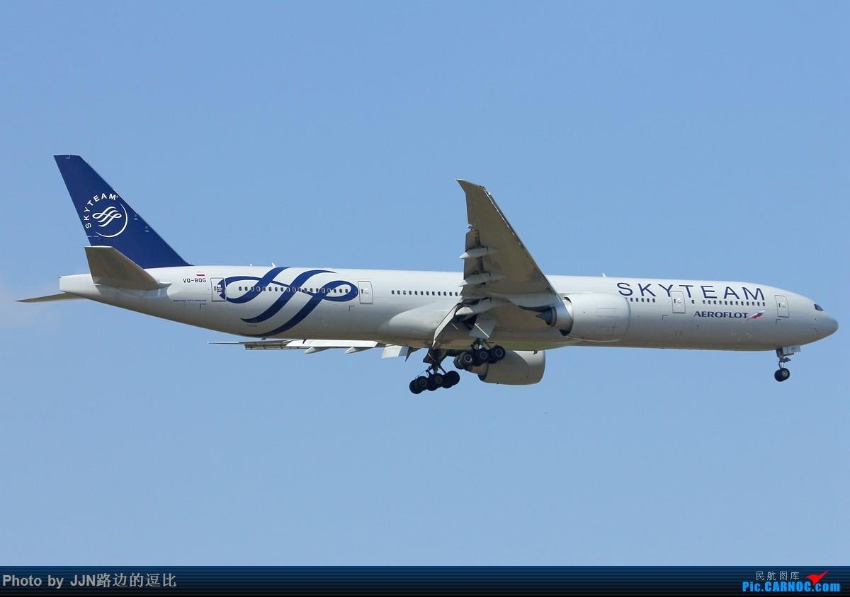 Re:[原创]好久没发图了 BOEING 777-300ER VQ-BQG 中国上海浦东国际机场