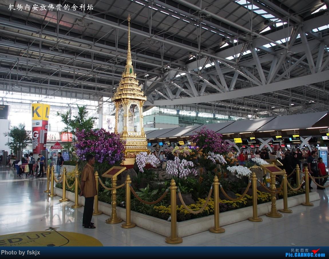 【fskjx的飞行游记☆25】慢游曼谷    泰国曼谷素万那普国际机场