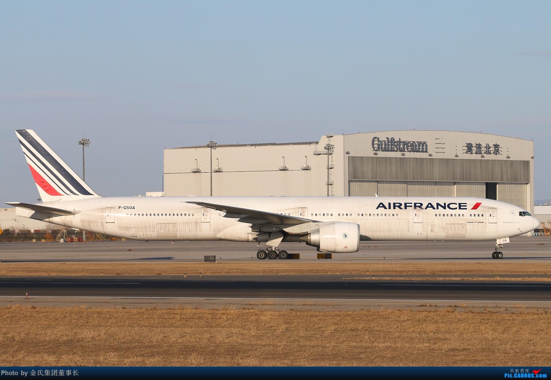 [原创]【董事长】PEK西跑.好天好货 BOEING 777-300ER F-GSQA 中国北京首都国际机场