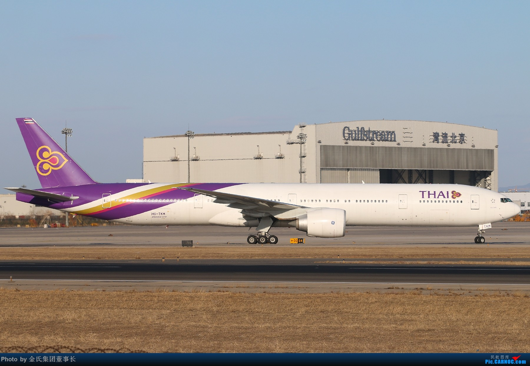 Re:[原创]【董事长】PEK西跑.好天好货 BOEING 777-300ER HS-TKM 中国北京首都国际机场