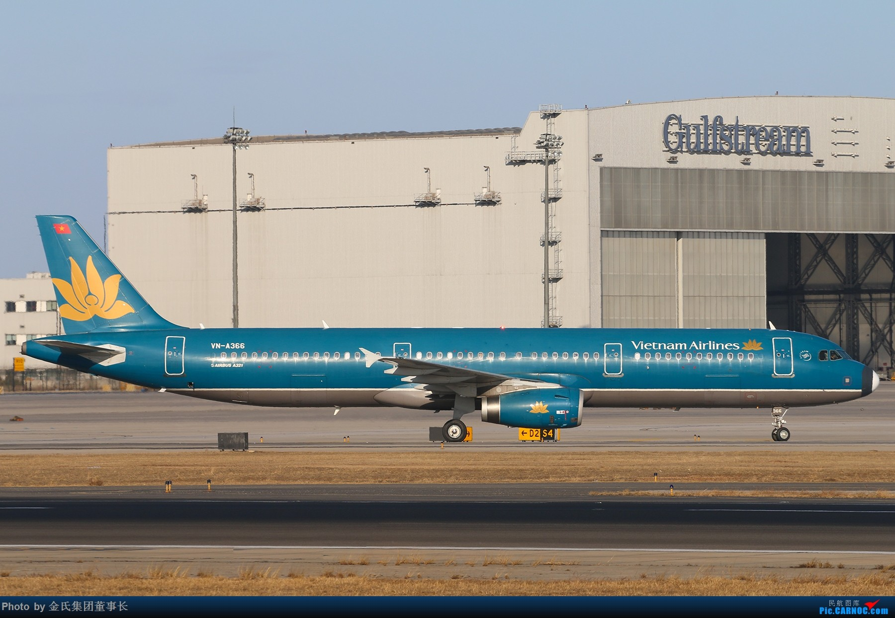 Re:[原创]【董事长】PEK西跑.好天好货 AIRBUS A321 VN-A366 中国北京首都国际机场
