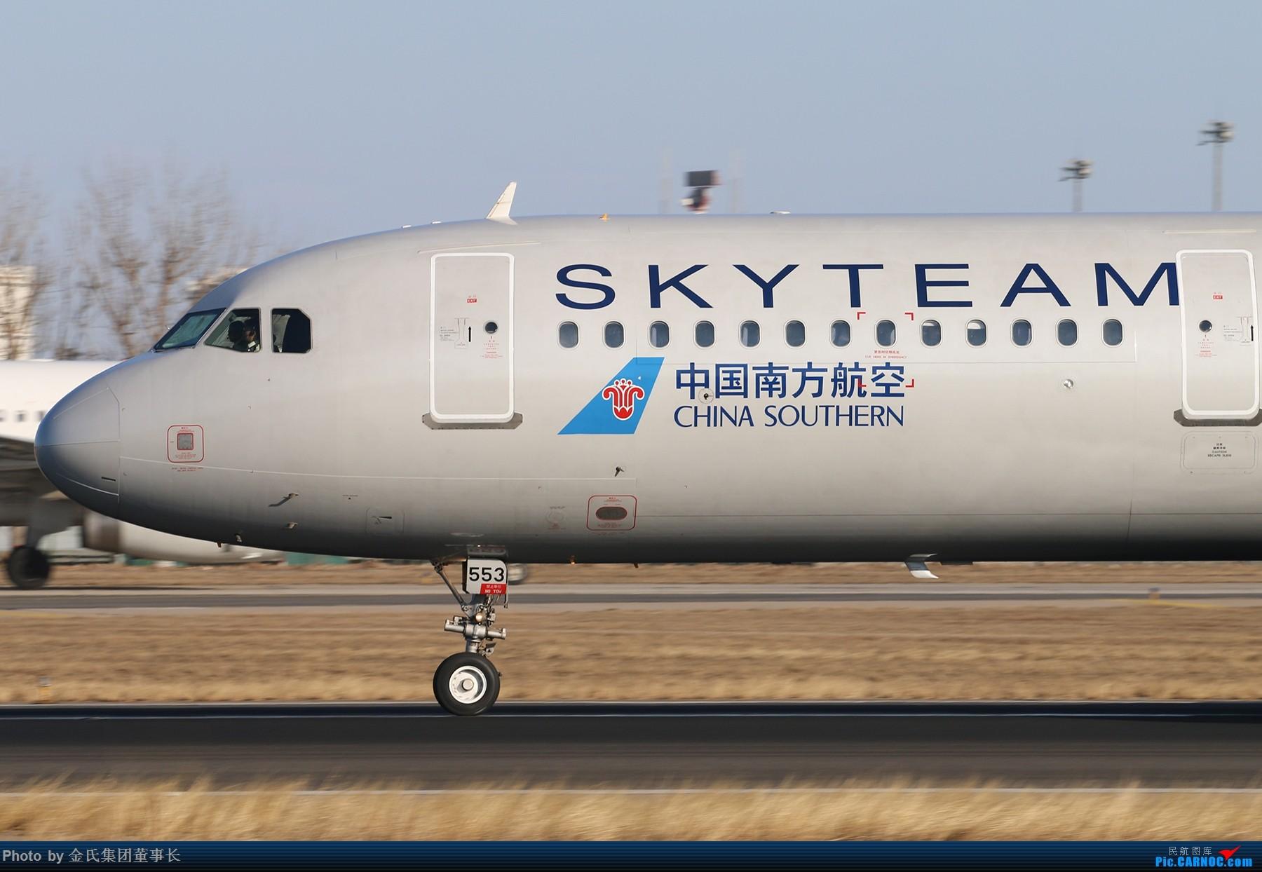 Re:[原创]【董事长】PEK西跑.好天好货 AIRBUS A321-200 B-6553 中国北京首都国际机场