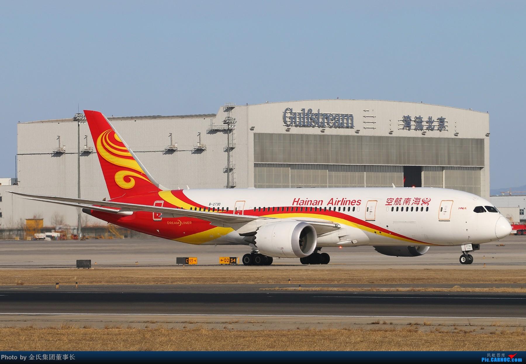 Re:[原创]【董事长】PEK西跑.好天好货 BOEING 787-8 B-2730 中国北京首都国际机场