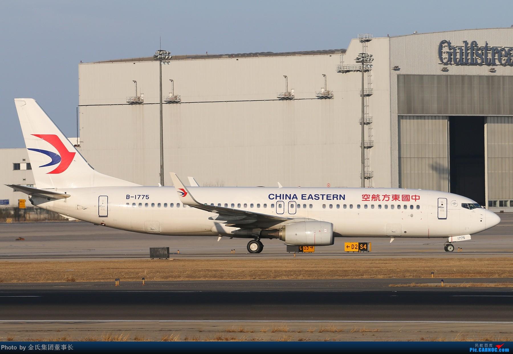 Re:[原创]【董事长】PEK西跑.好天好货 BOEING 737-800 B-1775 中国北京首都国际机场