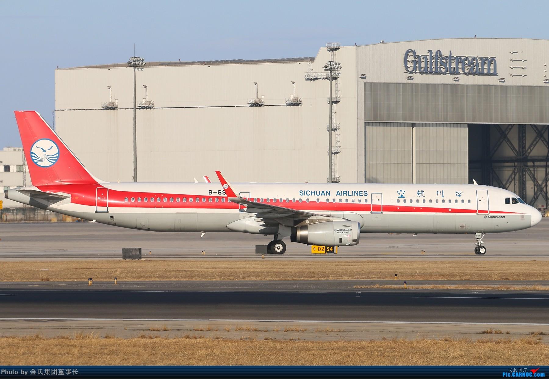 Re:[原创]【董事长】PEK西跑.好天好货 AIRBUS A321-200 B-6968 中国北京首都国际机场