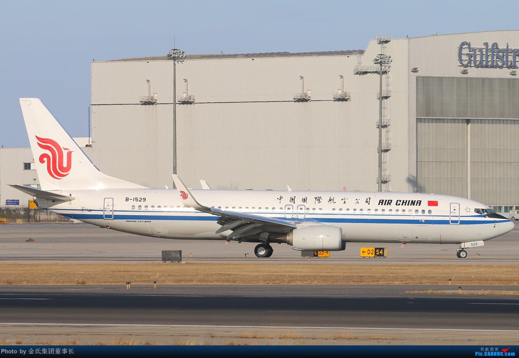 Re:[原创]【董事长】PEK西跑.好天好货 BOEING 737-800 B-1529 中国北京首都国际机场
