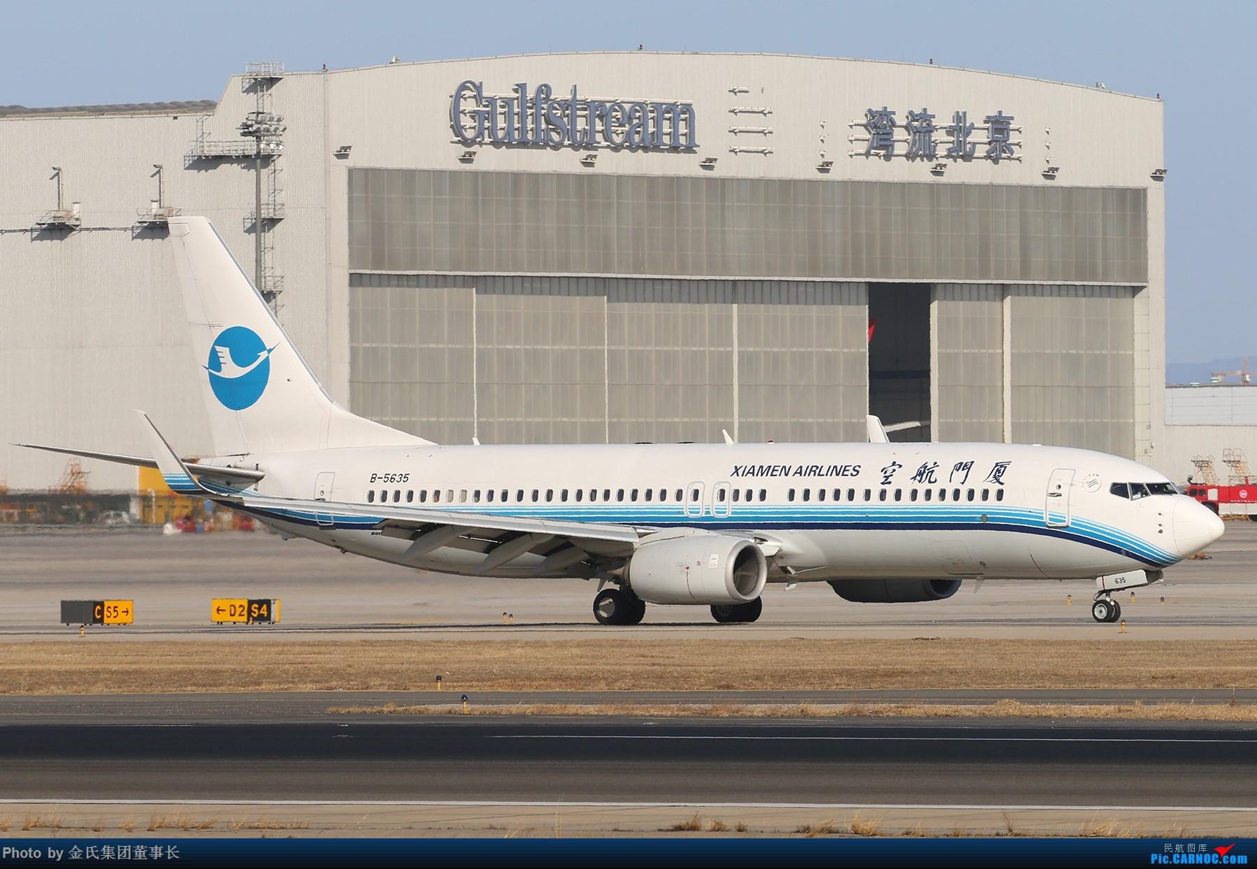 Re:[原创]【董事长】PEK西跑.好天好货 BOEING 737-800 B-5635 中国北京首都国际机场