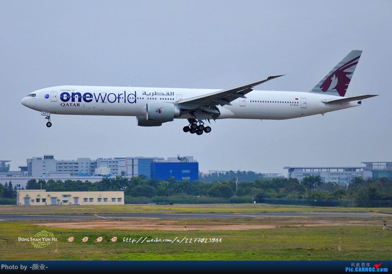 Re:[原创]ZGGG(广州CAN)的波音777系列-继续更新 BOEING 777-300ER A7-BAA 中国广州白云国际机场