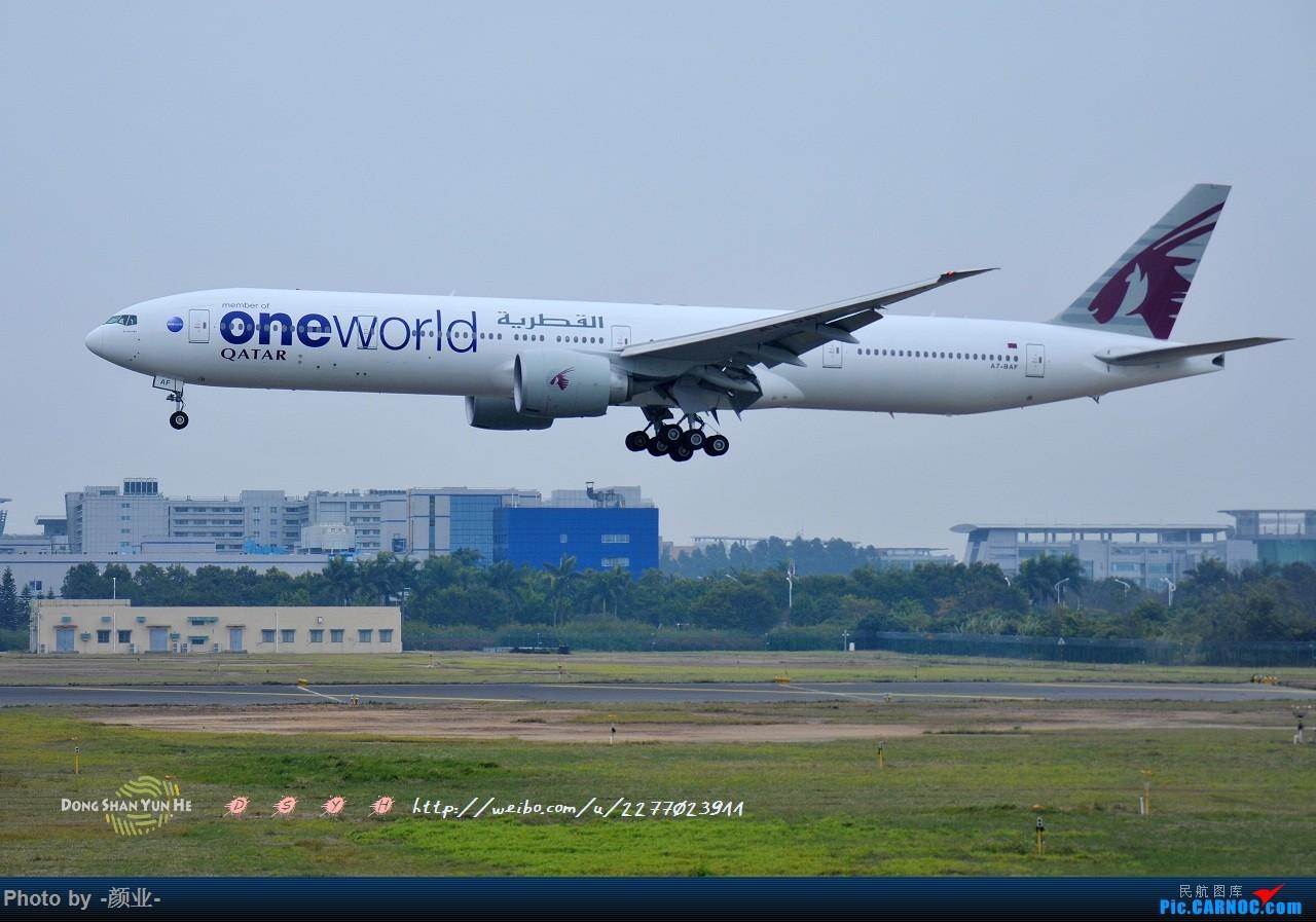 Re:[原创]ZGGG(广州CAN)的波音777系列-继续更新 BOEING 777-300ER A7-BAF 中国广州白云国际机场