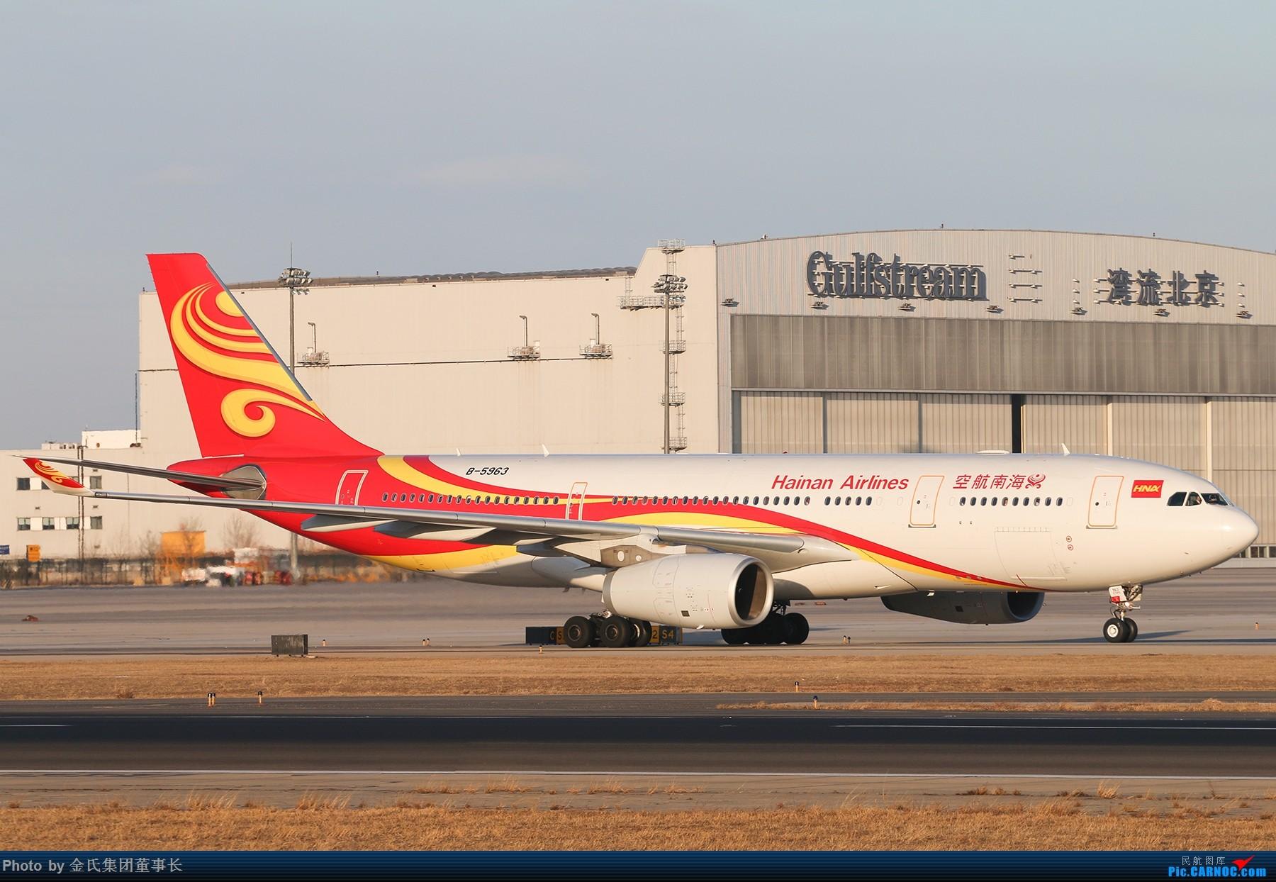 Re:[原创]【董事长】PEK西跑.好天好货 AIRBUS A330-200 B-5963 中国北京首都国际机场