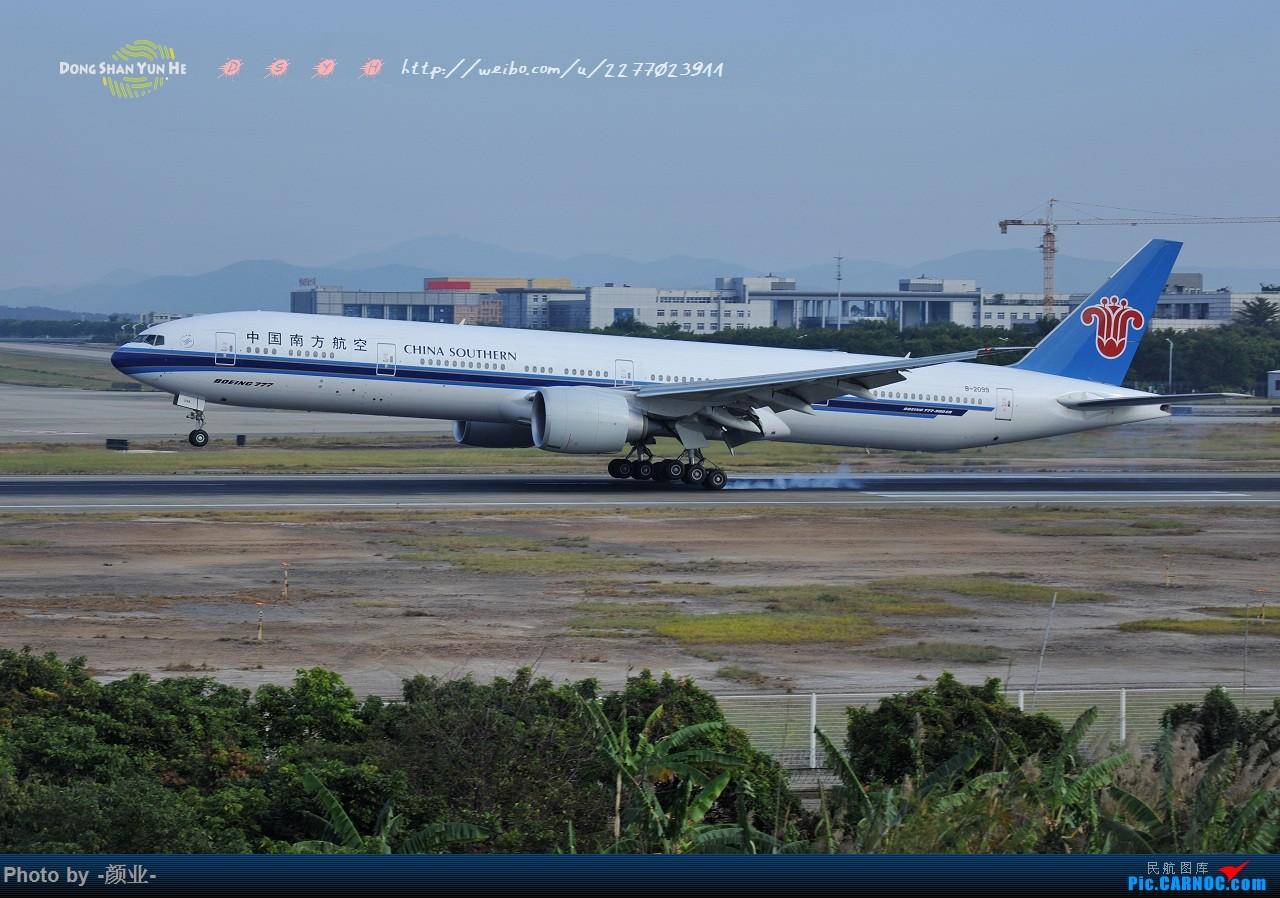 Re:[原创]ZGGG(广州CAN)的波音777系列-继续更新 BOEING 777-300ER B-2099 中国广州白云国际机场