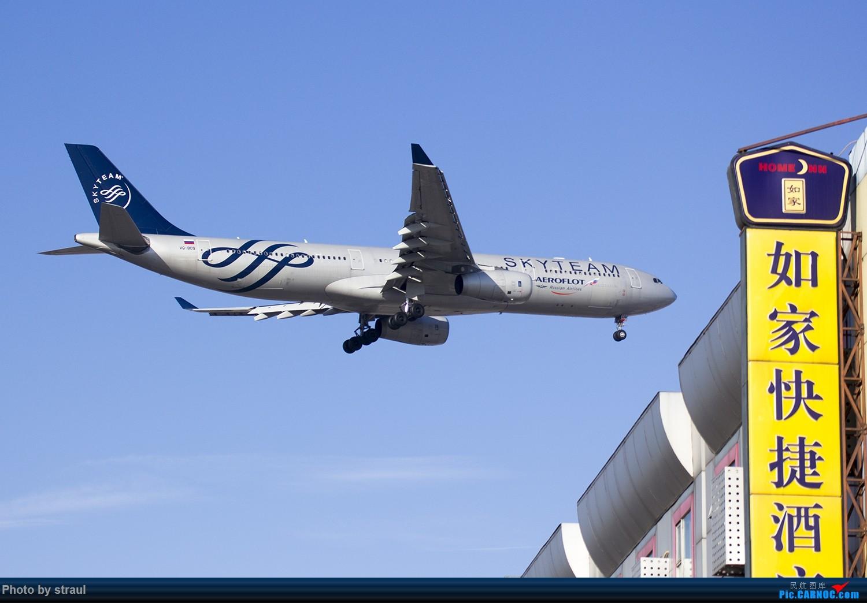 [原创]「一图」如家快捷酒店北京首都机场店 AIRBUS A330-300 VQ-BCQ 中国北京首都国际机场