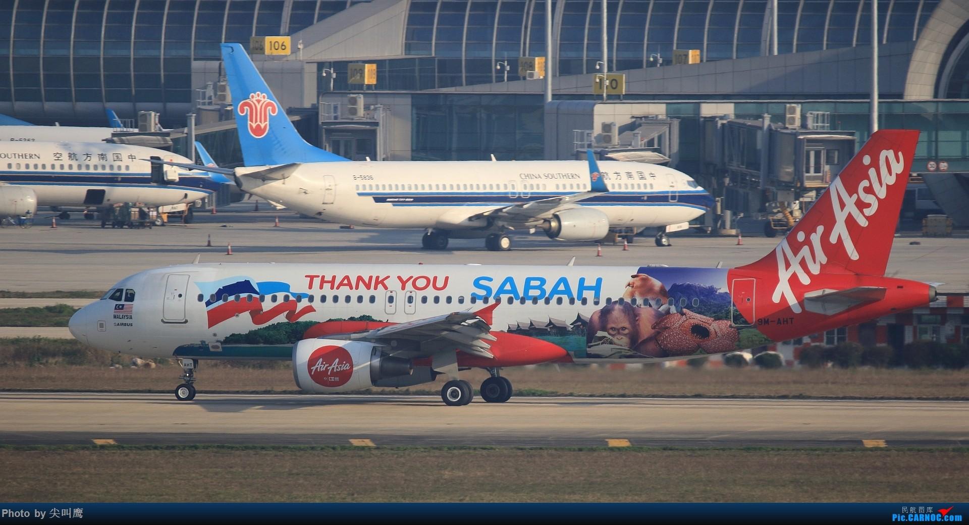 Re:[原创]NNG的马来西亚亚航小合集 AIRBUS A320-200 9M-AHT 中国南宁吴圩国际机场