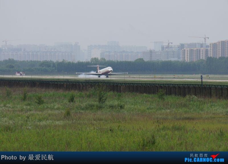 Re:[原创]小地方,大发现,太原武宿机场半年来的拍机记录 MD MD-80-83 B-28025 中国太原武宿国际机场