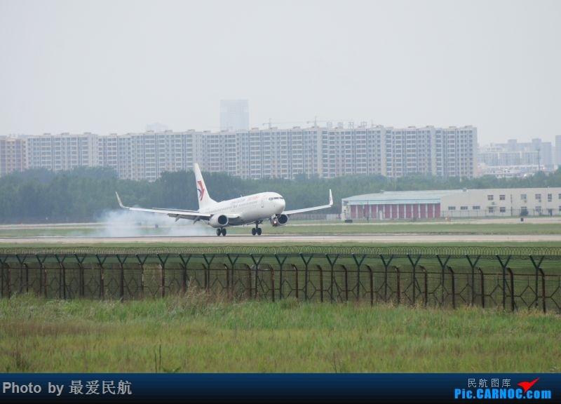 Re:[原创]小地方,大发现,太原武宿机场半年来的拍机记录 BOEING 737-800 B-1723 中国太原武宿国际机场