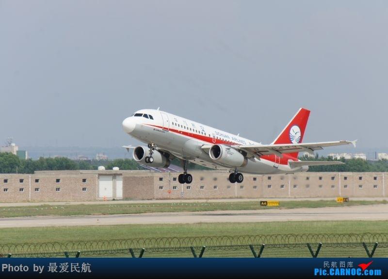 Re:[原创]小地方,大发现,太原武宿机场半年来的拍机记录 AIRBUS A319-100 B-6433 中国太原武宿国际机场