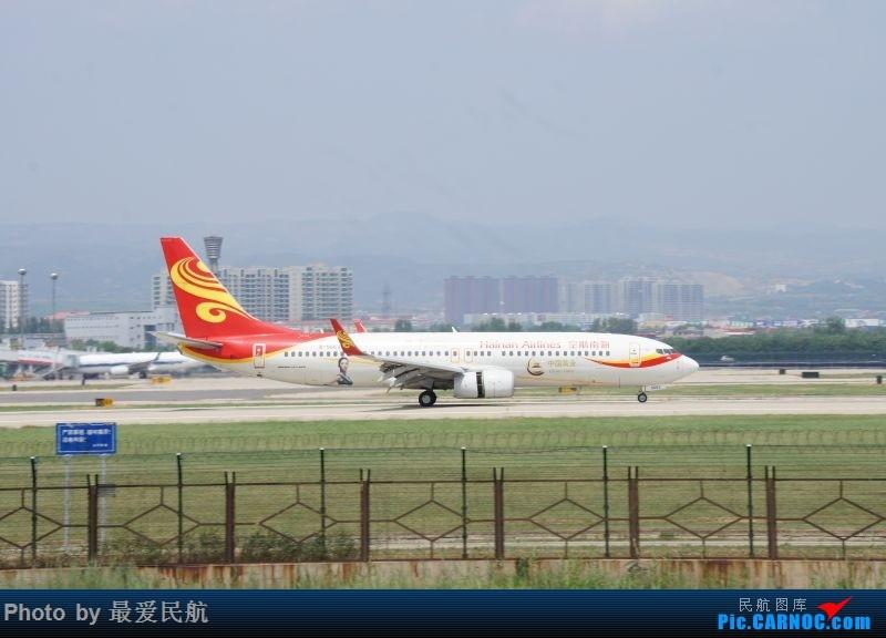 Re:[原创]小地方,大发现,太原武宿机场半年来的拍机记录 BOEING 737-800 B-5137