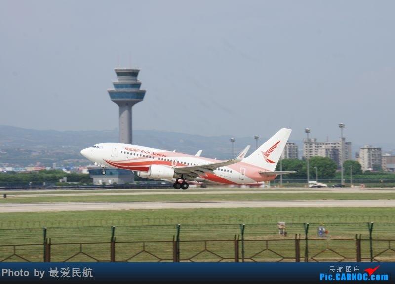 Re:[原创]小地方,大发现,太原武宿机场半年来的拍机记录 BOEING 737-700 B-5812 中国太原武宿国际机场