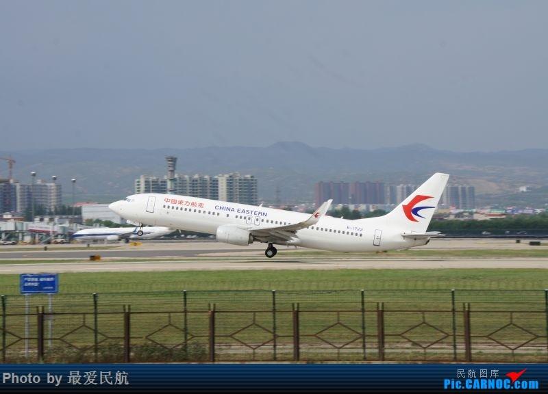 Re:[原创]小地方,大发现,太原武宿机场半年来的拍机记录 BOEING 737-800 B-1722 中国太原武宿国际机场