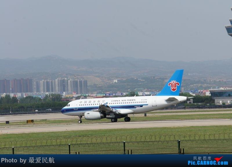 Re:[原创]小地方,大发现,太原武宿机场半年来的拍机记录 AIRBUS A319-100 B-2295 中国太原武宿国际机场