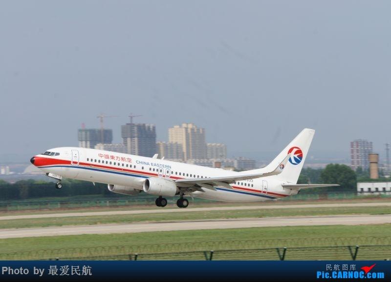 Re:[原创]小地方,大发现,太原武宿机场半年来的拍机记录 BOEING 737-800 B-1933 中国太原武宿国际机场